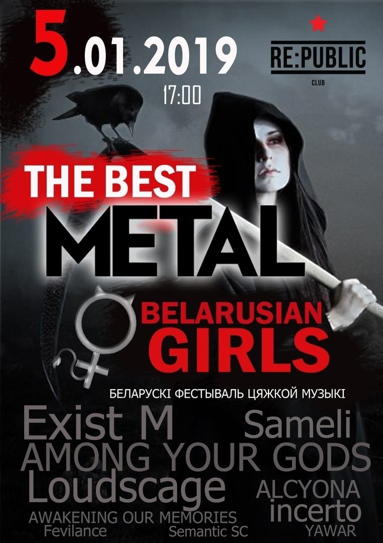 THE BEST METAL GIRLS